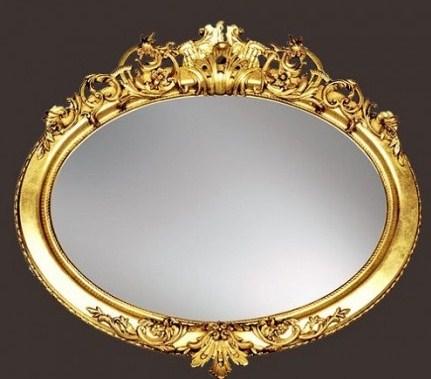 Dekoratif Oymalı Ayna Modelleri